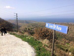 leon - 2